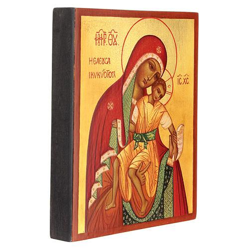 Icône russe Mère de Dieu Kykkos 14x10 cm Russie peinte 3