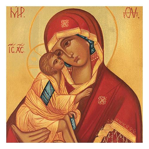 Icona russa Madonna di Don 14x10 Russia dipinta 2