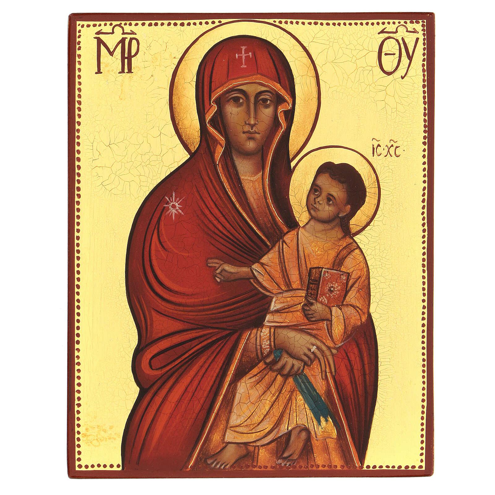 Icona russa dipinta Salus populi romani 14x10 cm 4