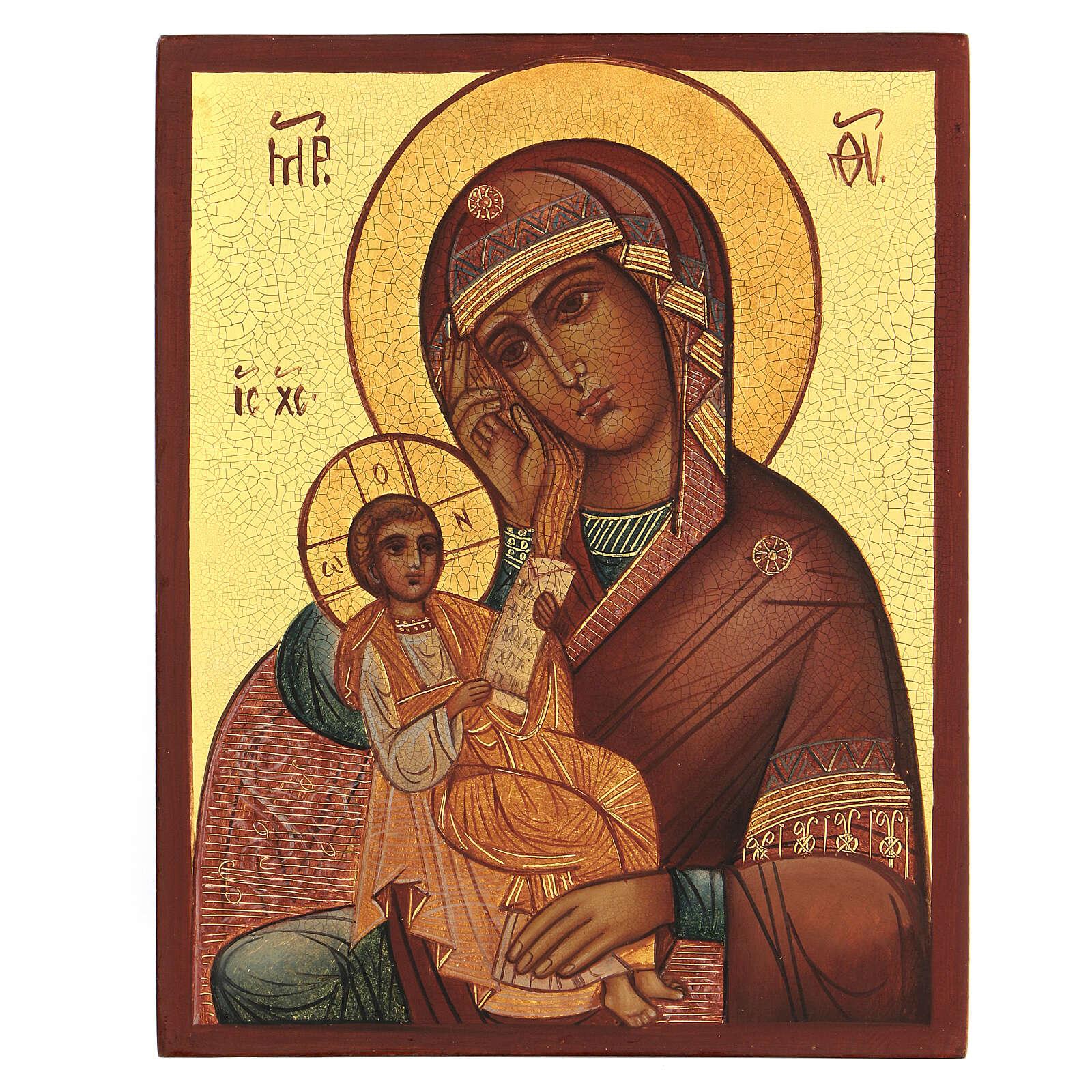 Icona russa dipinta Madonna Consola la mia pena 14x10 cm 4