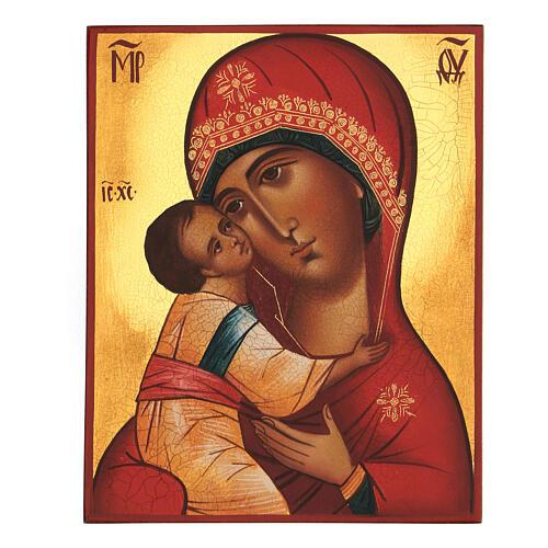 Icona russa dipinta Madonna del principe Igor 14x10 cm 1