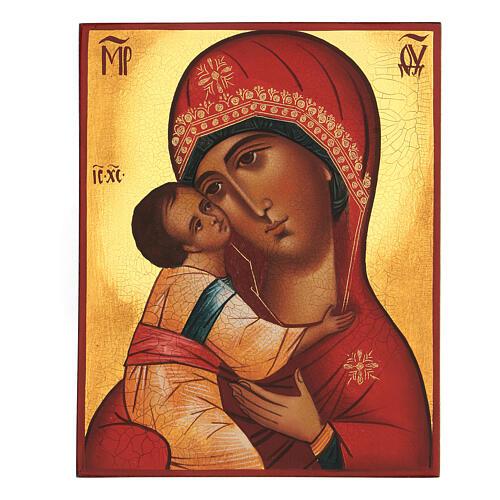 Icona russa dipinta Madonna del principe Igor 14x10 cm 2