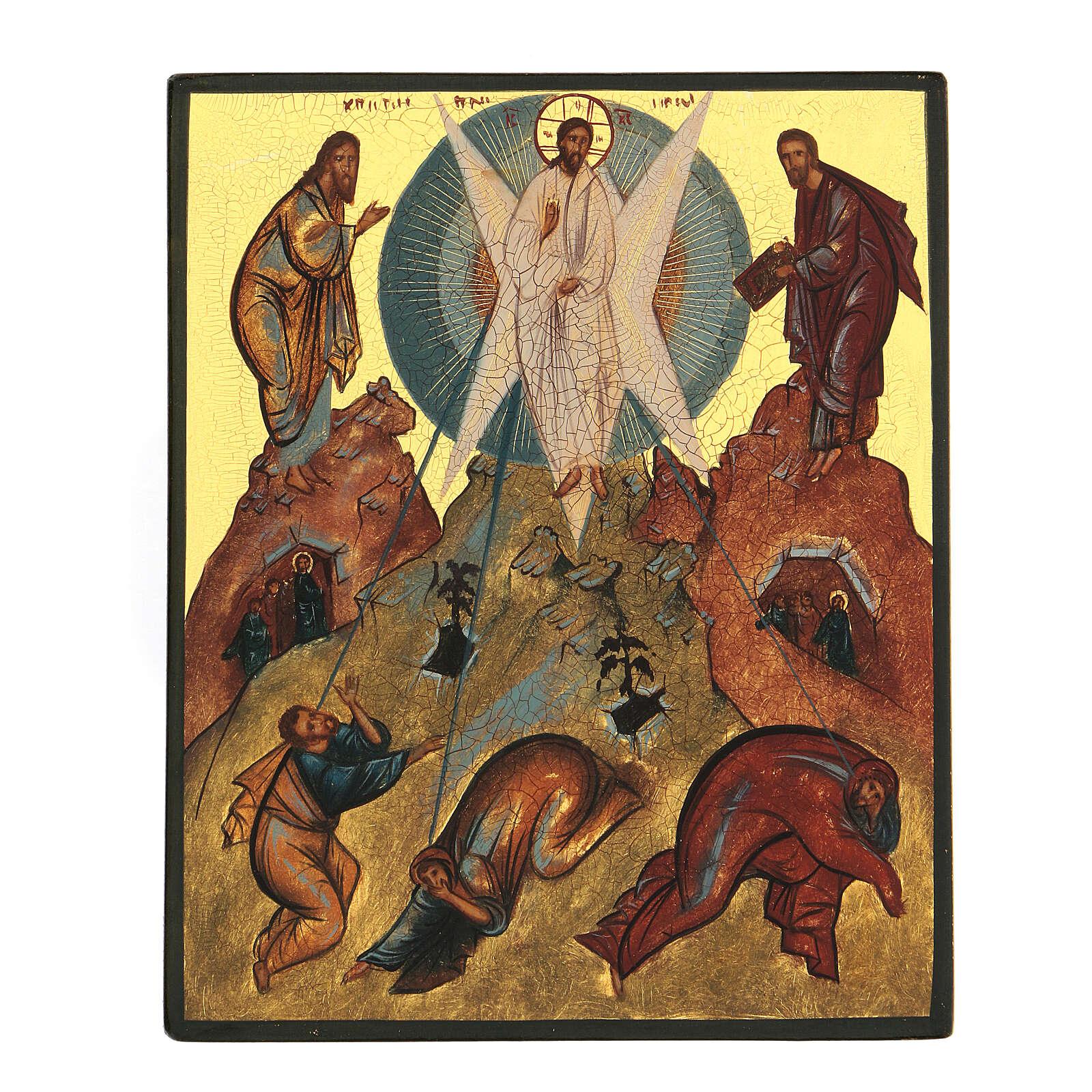 Icona russa dipinta Trasfigurazione 14x10 cm 4