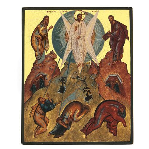 Icona russa dipinta Trasfigurazione 14x10 cm 2