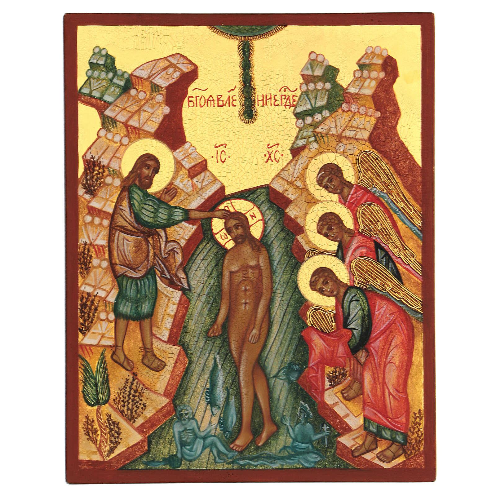 Icona russa Trasfigurazione dipinta a mano 14x10 cm 4