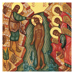 Icona russa Trasfigurazione dipinta a mano 14x10 cm s2
