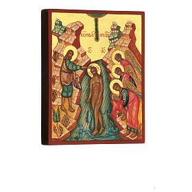 Icona russa Trasfigurazione dipinta a mano 14x10 cm s3