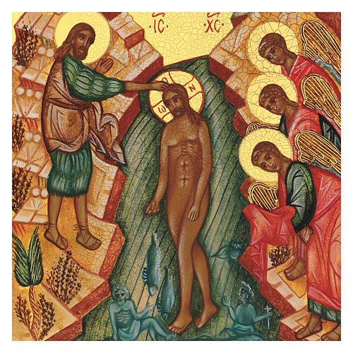 Icona russa Trasfigurazione dipinta a mano 14x10 cm 2