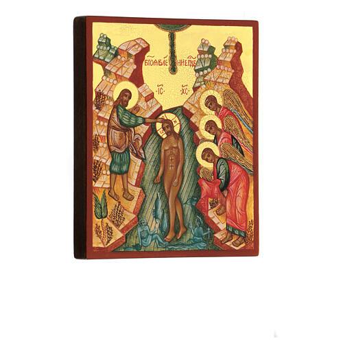 Icona russa Trasfigurazione dipinta a mano 14x10 cm 3