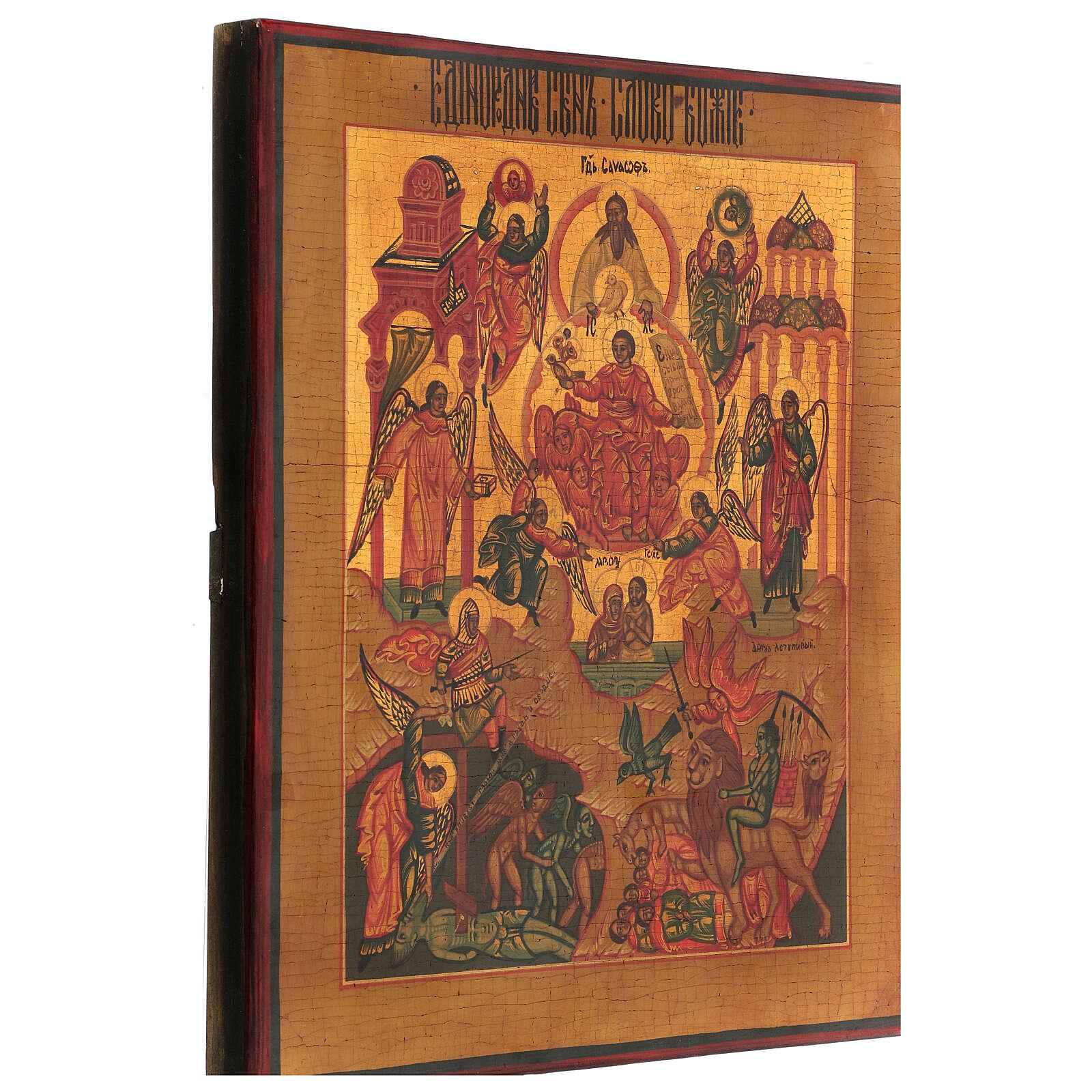 Icona russa Unigenito figlio di Dio XX secolo dipinta mano 30x25 cm 4