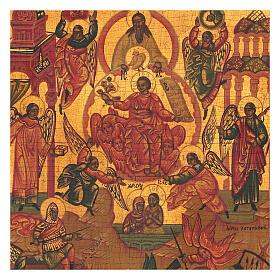 Icona russa Unigenito figlio di Dio XX secolo dipinta mano 30x25 cm s2