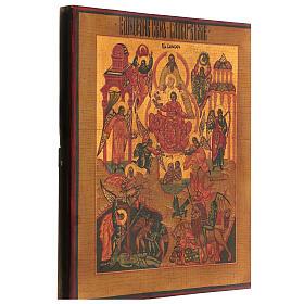 Icona russa Unigenito figlio di Dio XX secolo dipinta mano 30x25 cm s3