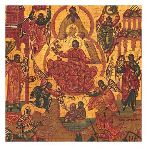 Icona russa Unigenito figlio di Dio XX secolo dipinta mano 30x25 cm 2