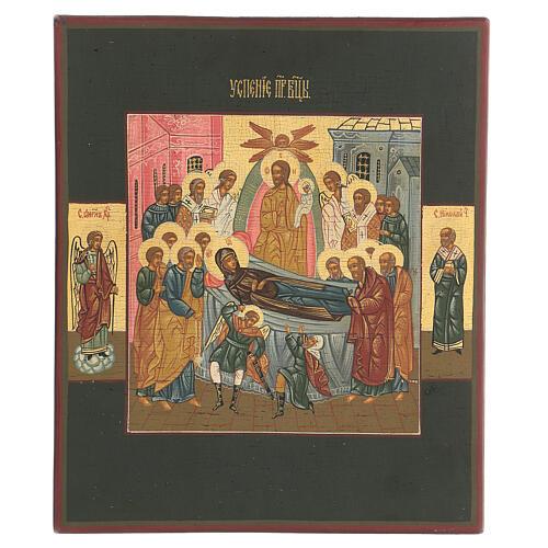Icona russa Dormizione XX secolo dipinta 30x25 cm 1