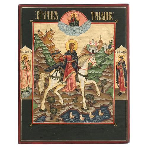 Icona San Trifone Russia zarista XX secolo 32x25 cm 1