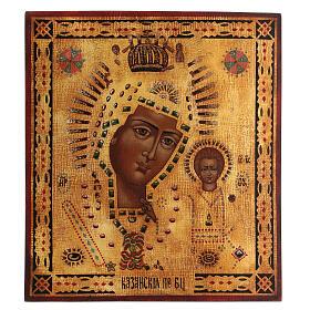 Icona Madonna di Kazan dipinta oro stile russo antichizzata 35x30 cm s1