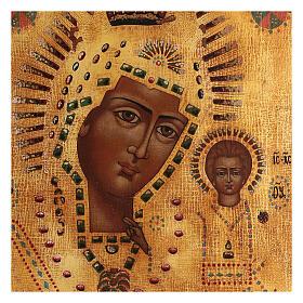 Icona Madonna di Kazan dipinta oro stile russo antichizzata 35x30 cm s2