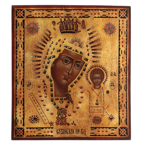 Icona Madonna di Kazan dipinta oro stile russo antichizzata 35x30 cm 1