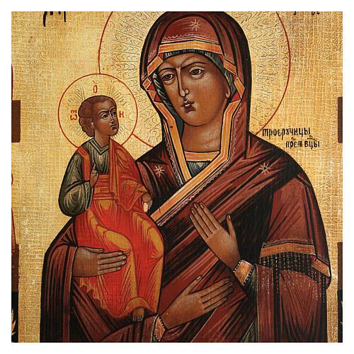 Icona antichizzata Madonna di Troiensk tre mani dipinta 30x25 cm stile russo  2