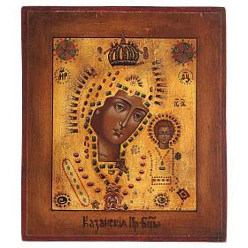 Icona Madonna di Kazan oro stile russo antichizzata dipinta 25x20 cm s1