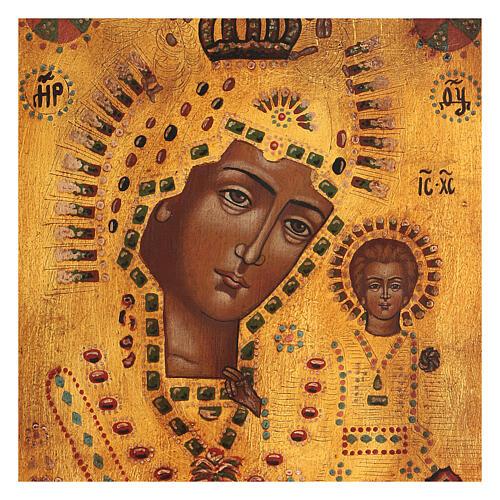 Icona Madonna di Kazan oro stile russo antichizzata dipinta 25x20 cm 2