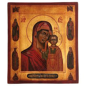 Icona Madonna di Kazan 4 santi antichizzata 25x20 cm dipinta stile russo  s1