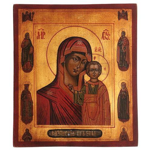 Icona Madonna di Kazan 4 santi antichizzata 25x20 cm dipinta stile russo  2