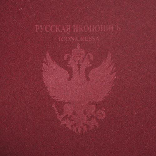 Étui russe en bois pour icônes 4
