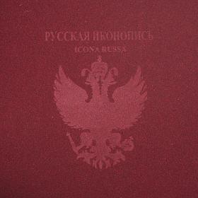 Estojo russo em madeira para ícones s4