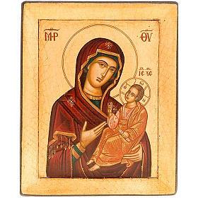 Icona Vergine Odighitria Grecia s1