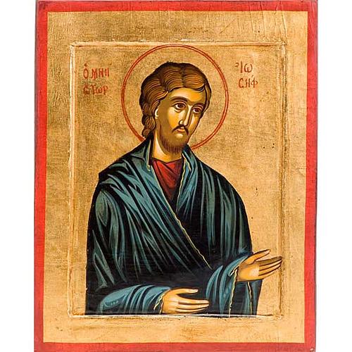 Icona San Giuseppe Grecia 1