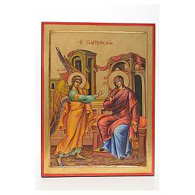Icona Annunciazione Grecia s1