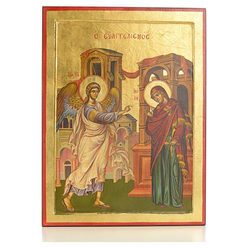 Icona Annunciazione Grecia 3