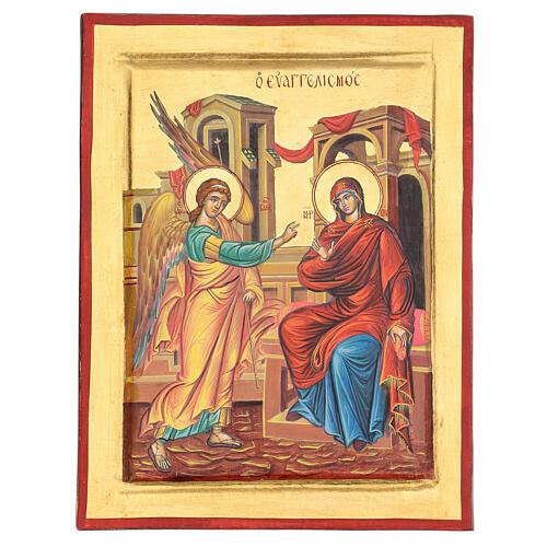 Icona Annunciazione Grecia 1