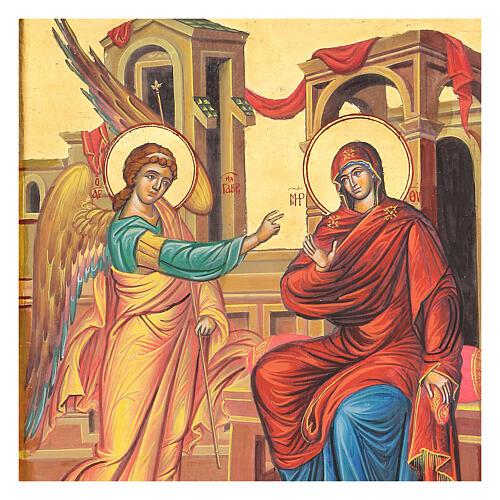 Icona Annunciazione Grecia 2