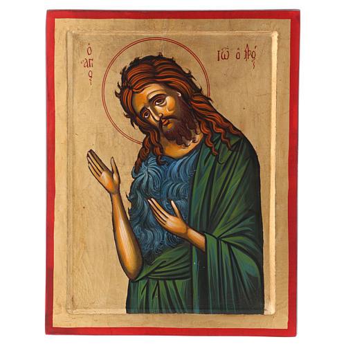 Saint John the Baptist Greek icon 1