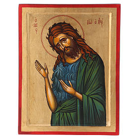 Ícone grego São João Batista s1