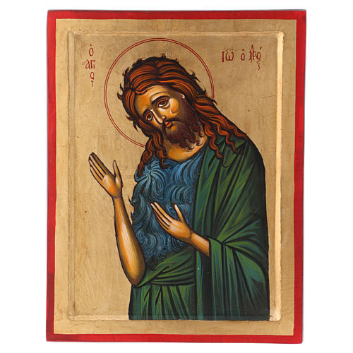 Ícone grego São João Batista 1