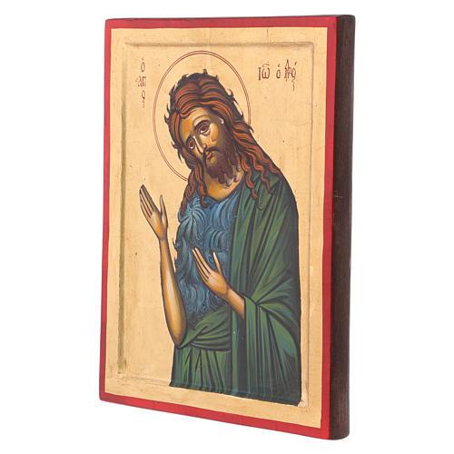 Ícone grego São João Batista 2