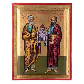 San Pietro e San Paolo s1