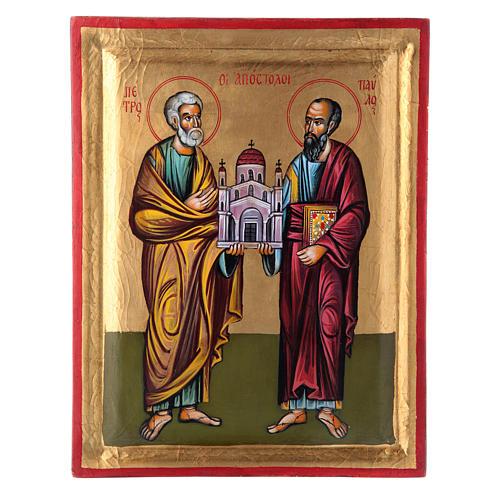 San Pietro e San Paolo 1