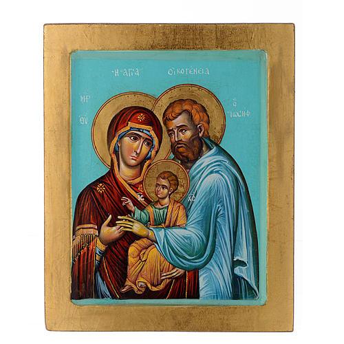 Icône Sainte Famille sur fond vert 1