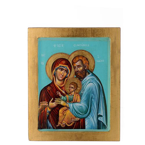 Icona Sacra Famiglia fondo verde 1