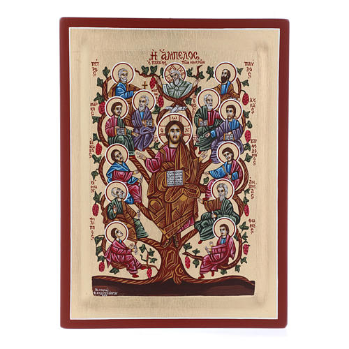 Ícone grego Cristo Videira 1