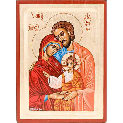 Icona Sacra famiglia 1