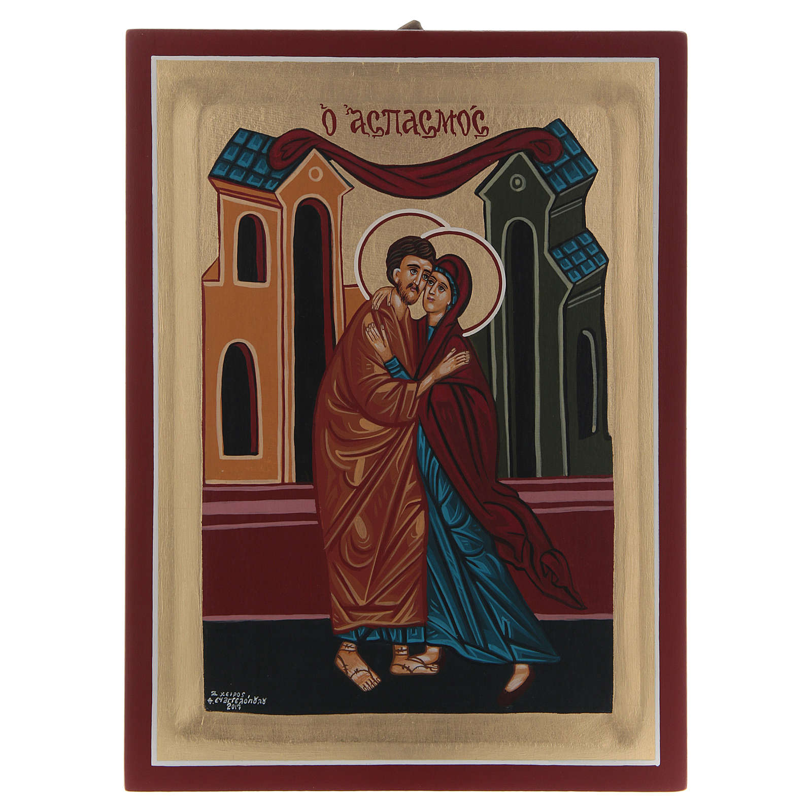 The wedding of Saint Anne and Saint Joachim 4