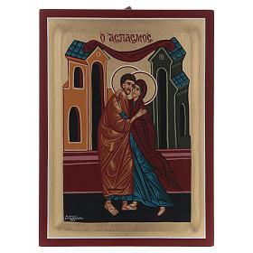Icona matrimonio Gioacchino e Anna s1