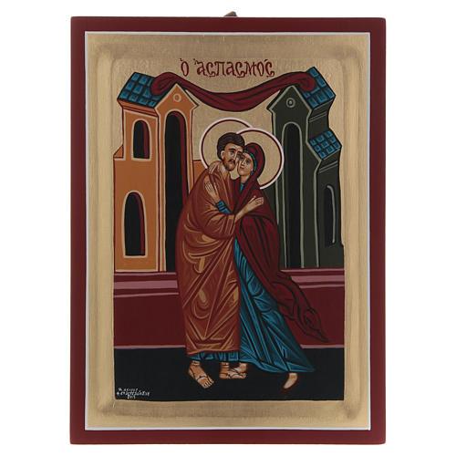 Icona matrimonio Gioacchino e Anna 1