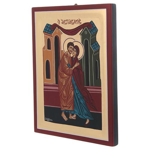 Icona matrimonio Gioacchino e Anna 3