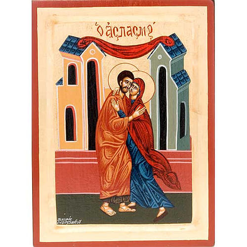 The wedding of Saint Anne and Saint Joachim 1